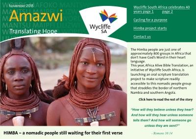 Amazwi interactive November small 2015